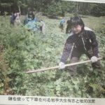 熊対策、岩手県盛岡市の取組み